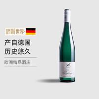考拉海购黑卡会员:露森 雷司令 半甜白葡萄酒 750ml