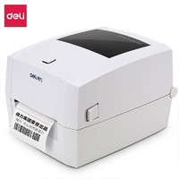 Deli 得力 DL-750W 热敏标签打印机