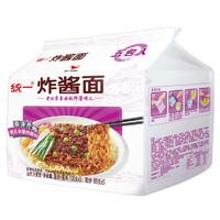 北京人骂人,都是北京菜教的