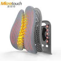 麦塔奇(Microtouch)人体工学腰靠 办公室椅子靠垫汽车座椅腰垫腰托车载靠背腰枕四季通用 标准版-灰色
