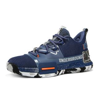 PEAK 匹克  态极闪现1代 男子篮球鞋 DA030055 靛紫 45