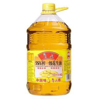 luhua 鲁花 5S 压榨一级 花生油 5.436L
