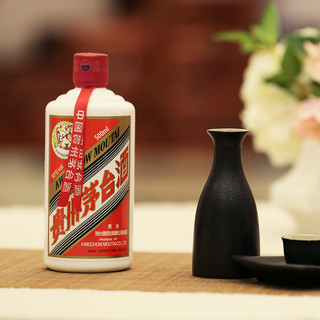 MOUTAI 茅台 飞天茅台 2020年 53%vol 酱香型白酒