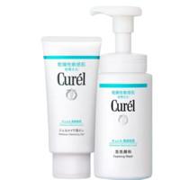 Curel 珂润 润浸保湿脸部护理系列润浸保湿洁面套装 2件套(洁颜泡沫150ml+卸妆啫喱130g)