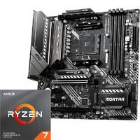 微星(MSI)MAG B550M MORTAR 迫击炮 电脑主板 + AMD 锐龙7 3700X 处理器 主板CPU套装