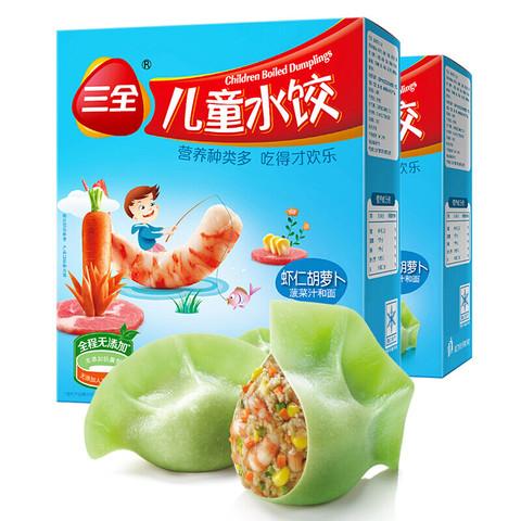 三全 儿童水饺 虾仁胡萝卜口味 42只装 300g *9件