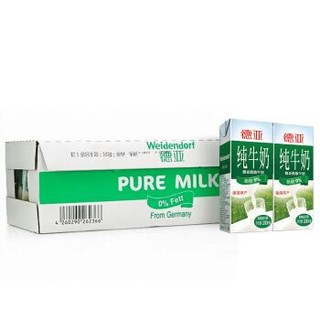 Weidendorf   德亚 脱脂纯牛奶   200ml*30盒 *3件