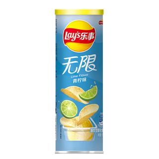 薯片 青柠味 104g
