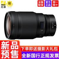 尼康(Nikon)全画幅微单Z卡口微单尼克尔镜头用于尼康微单Z6/Z7/Z5/Z50微单镜头全新国行 Z 50mm f/1.2 S镜头预售