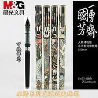 M&G 晨光 x 水浒豪杰系列 速干中性笔 0.5mm 黑色 4支