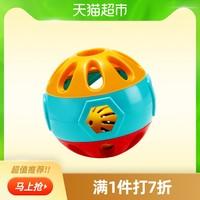 澳貝寶寶學爬響鈴早教球 手抓球搖鈴玩具益智男孩女孩嬰兒禮物