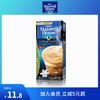 麦斯威尔速溶咖啡 咖啡粉 香草卡布奇诺咖啡 5条装*1盒