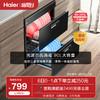 Haier/海尔 带烘干消毒碗柜家用厨房嵌入式紫外线碗筷消毒柜12LCS
