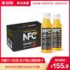 【农夫山泉官方旗舰店】常温果汁100%NFC橙汁300mlx24瓶
