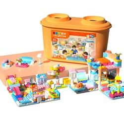布鲁可 创造大师 积木桶系列 我的家 +凑单品