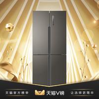 20日0点:Haier 海尔 BCD-470WDPG 十字对开门冰箱 470L