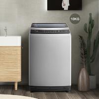 LittleSwan 小天鹅 波轮洗衣机全自动家用 10KG公斤 智能自动洗衣机 TB100V60