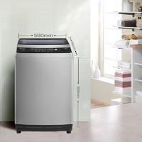 聚划算百亿补贴: LittleSwan 小天鹅 TB100V60WD 10公斤 变频全自动波轮洗衣机