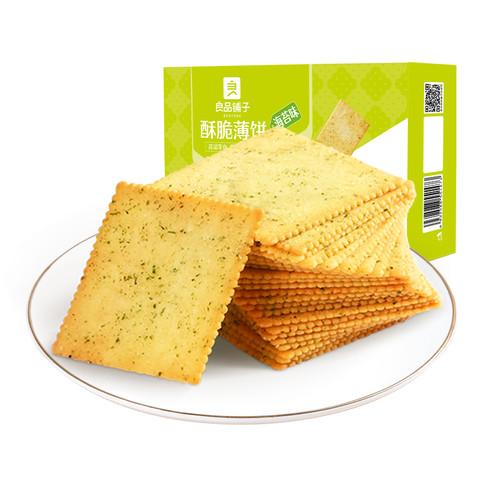 liangpinpuzi 良品铺子 良品铺子酥脆薄饼干300g早餐代餐充饥零食海苔咸味休闲食品小包装