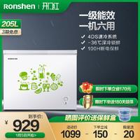 容聲 BD/BC-205MB 家用商用冷藏冷凍迷你小型臥式冷柜冰柜大容量