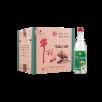 Niulanshan 牛栏山 传统牛栏山系列 白牛二 52%vol 浓香型白酒 500ml*12瓶 整箱装