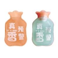 雨伊 注水变色热水袋 350ml 多款可选