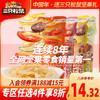 推荐_【三只松鼠_山药脆片60gx3袋】网红薄片脆薯片小吃休闲零食