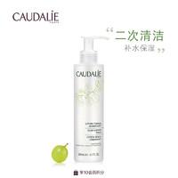 欧缇丽柔润保湿爽肤水200ml抗氧化温和保湿化妆水正品