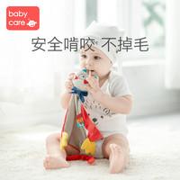 babycare 婴儿安抚巾