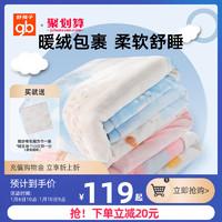 gb好孩子嬰兒毛毯秋冬寶寶加厚兒童新生抱毯蓋毯小被子冬季加厚