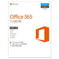 Microsoft 微軟 Office 365 個人版 1年訂閱
