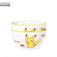 shunxiang 顺祥 宝可梦联名陶瓷碗 4.5英寸 2个装