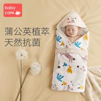 babycare嬰兒抱被新生兒寶寶包被初生襁褓包巾用品秋冬加厚純棉抗(85x85cm、蒲公英系列-尼蒂獨角獸(春秋-厚款))
