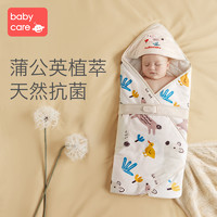 babycare嬰兒抱被新生兒寶寶包被初生襁褓包巾用品秋冬加厚純棉抗(85x85cm、蒲公英系列-比爾森林(秋冬-加厚款))