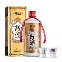KWEICHOW ZHENJIU 珍酒 珍品 53%vol 酱香型白酒