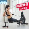 迪卡侬划船机智能家用运动折叠室内健身器材划艇磁阻划船器FICQ