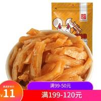 【一品巷子魔芋爽180g*1包】含10小包魔芋辣條零食素毛肚香辣