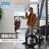 迪卡侬轻便折叠自行车20寸变速通勤出游便携学生男女超轻折叠车IM