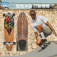 迪卡儂carver陸地沖浪板專業滑板長板大魚板滑雪刻滑刷街Oxelo SK(如圖)