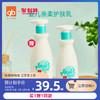 gb好孩子亲柔宝宝保湿乳婴儿护肤品补水润肤乳新生儿保湿乳245ml
