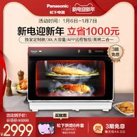 松下TM210蒸烤箱家用台式电烤箱蒸箱烤箱蒸烤一体机烘焙官方旗舰