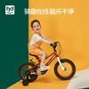 小龙哈彼儿童自行车14寸/16寸3岁-7岁脚踏自行车山地车中大童LB85