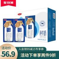 【店长推荐】三元小方白纯牛奶200mlx24盒 地道京味