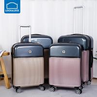 乐扣乐扣 时尚双色拉杆箱 商务万向轮旅行行李箱登机箱 LTZ954/5(24寸、金色)