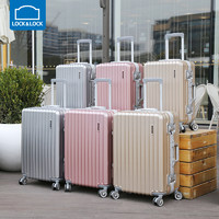 乐扣乐扣 铝框拉杆行李箱飞机万向轮托运旅行箱20寸 LTZ925组合(24寸、银色)