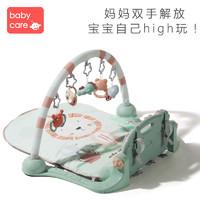babycare嬰兒健身架器腳踏鋼琴0-3-6月1歲新生兒寶寶益智音樂玩具(卡卡達鴨-圓型)