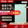 Hisense/海信 LC-102VUD家用冰吧小型客厅冰箱办公室迷你电单门