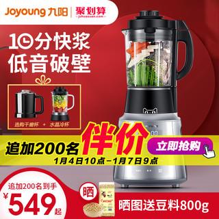 Joyoung 九阳 L18-Y926 破壁机