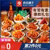 liangpinpuzi 良品铺子 零食大礼包 多规格可选