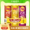 【年货】乐事无限罐装薯片三连罐104g*3罐李现同款零食元旦小吃